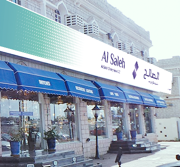 Al Saleh Enterprises