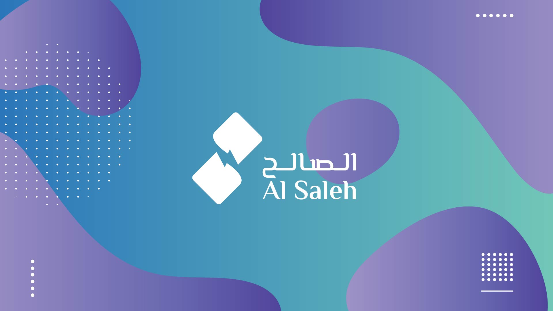 al-saleh-new-logo